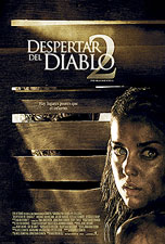 Испанский постер
