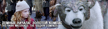 http://www.filmz.ru/film/3164/