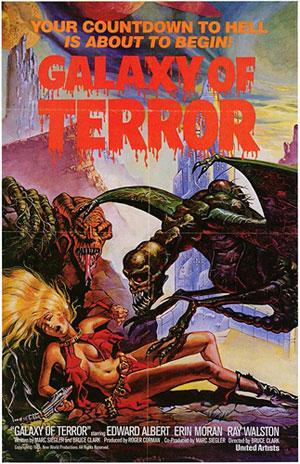 Постер «Галактики ужаса»