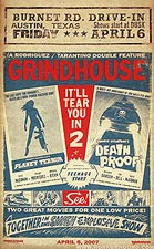 ���������� / Grindhouse