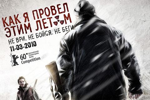 http://www.filmz.ru/pub/img/img_18751_480.jpg